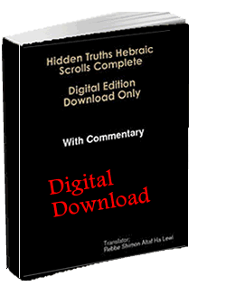 hths digital complete